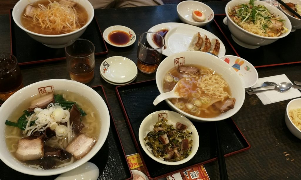 japan ban-nai restaurant ramen