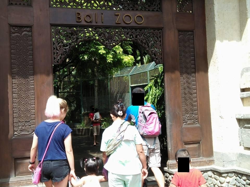 Main Entrance of Bali Zoo Indonesia