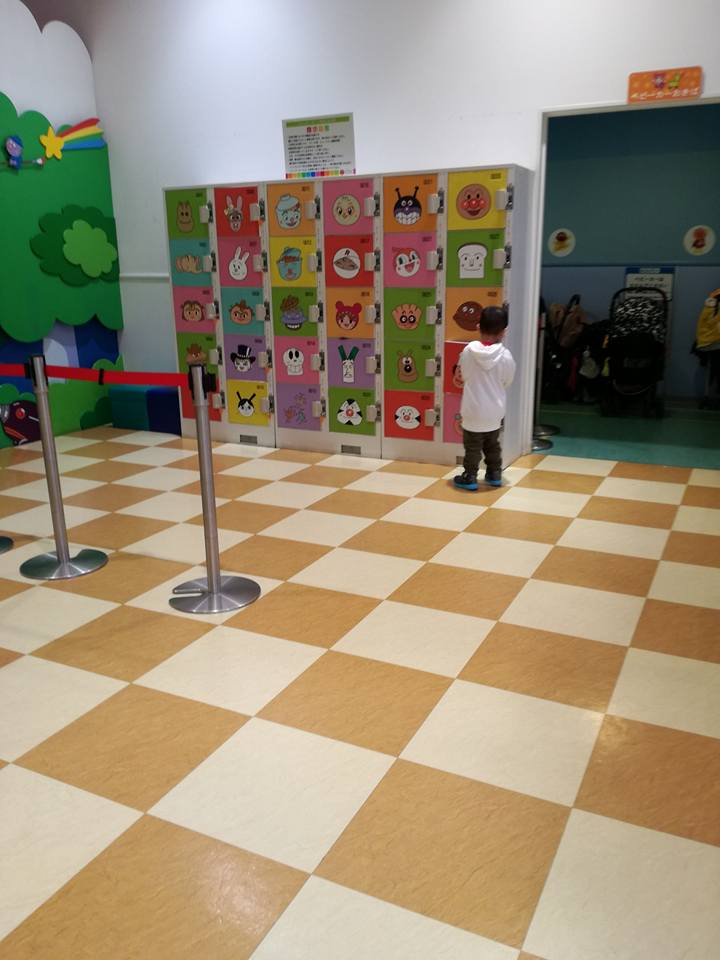 Locker area Anpanman MUseum Japan