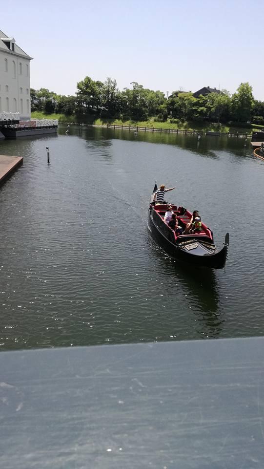 Huis Ten Bosch Boat Activity