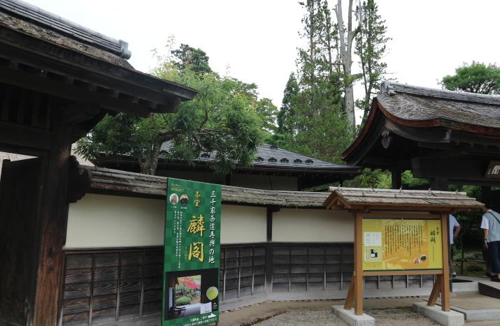 The Tsuruga-jo Rinkaku Teahouse Fukushima Japan.
