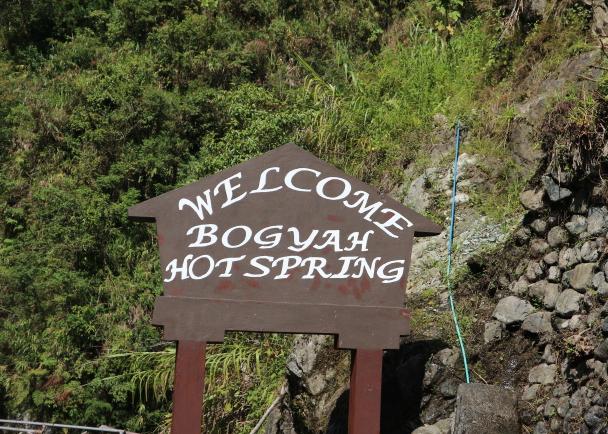 Hapao hotspring at Banaue, Philippines.
