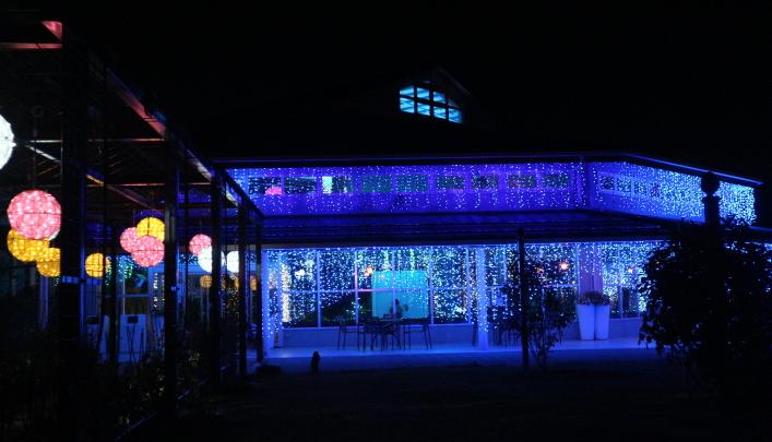 Covered Garden of Kira-kira Garden.