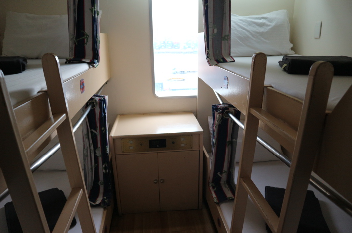 The 2Go travel ship Cabin type room.