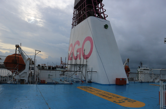The veiwing deck of 2GO travel Philippines.