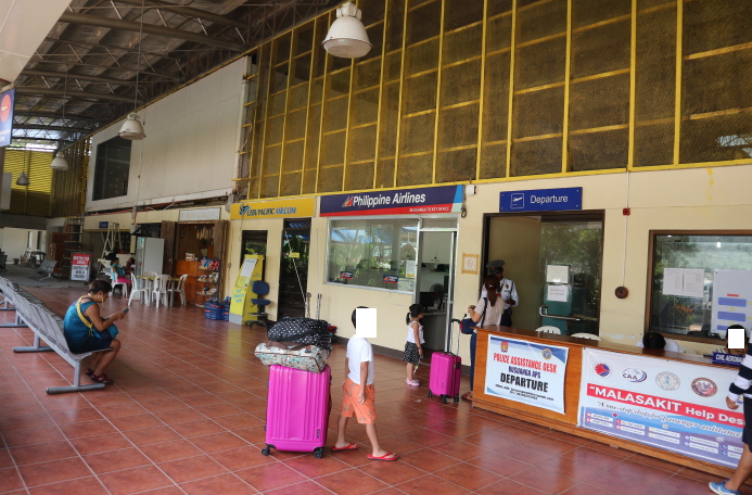 The Busuanga Airport.