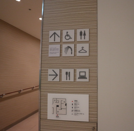 Signage's at Japan ANA domestic lounge.
