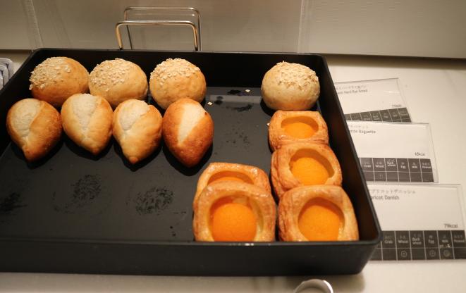 Apricot Danish ANA Lounge, Narita Domestic flight.