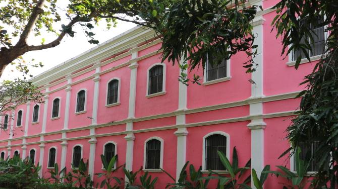 The museum of VIlla escudero.