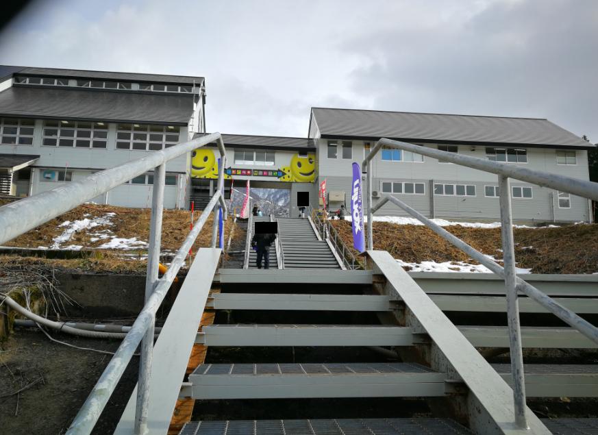 The entrance to Ski-resort.