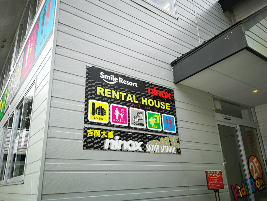 Ninox rental house.