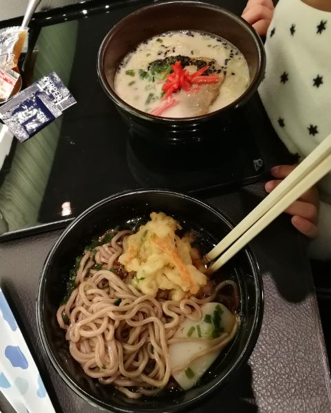 Hot Ramen of ANA Narita Lounge.