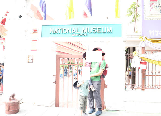The national Museum of Thailand.