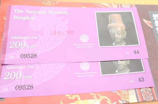 National Museum of Bangkok Thailand Ticket.