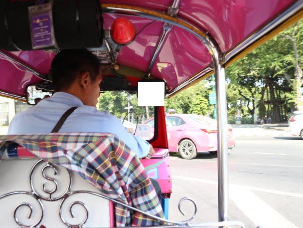 Toktok vehicle of Bangkok Thailand.