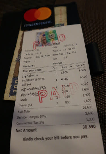The total amount we pay at the restaurant of Shangri la Hotel, Myanmar Yangon.