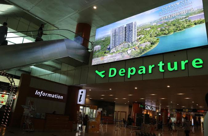 The Daparture area of Yangon Domestic airport.