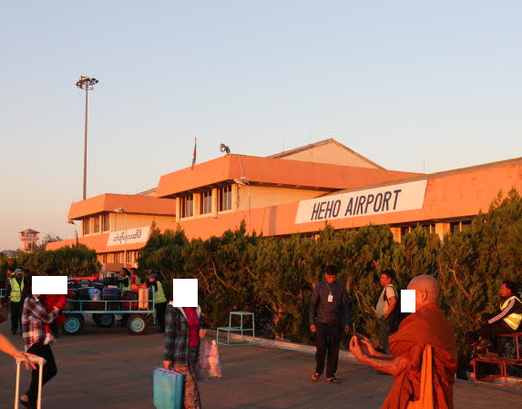 The Heho Airport.