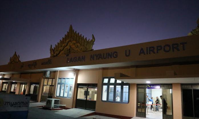The Bagan Myanmar AIrport.
