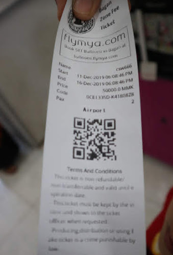 The airport ticket from Bagan.