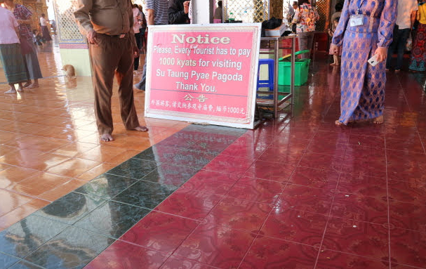 The entrance fee at the Mandalay hill.