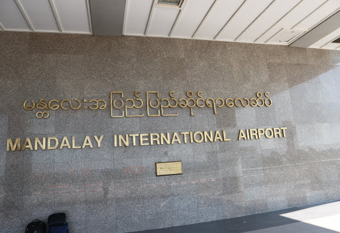 The entrance of Mandalay Airport