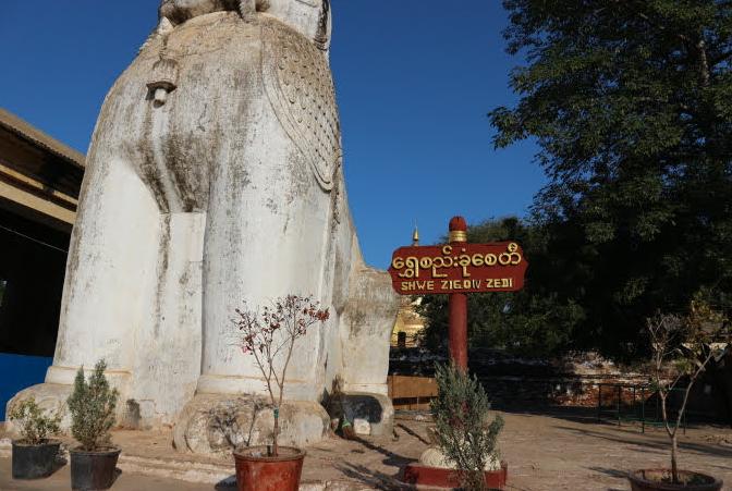 The Shwe ZIg Zedi Monastery.