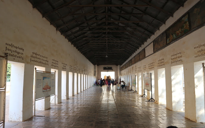 The hallway of the temple.