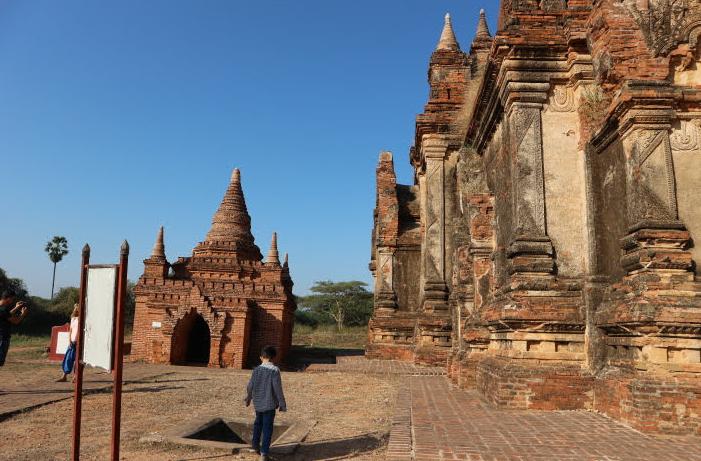 The Thagya Hit Temple.