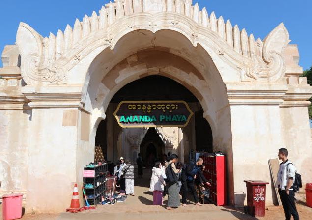 The ananda Phaya Temple.