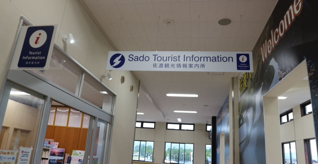 Sado Information Office