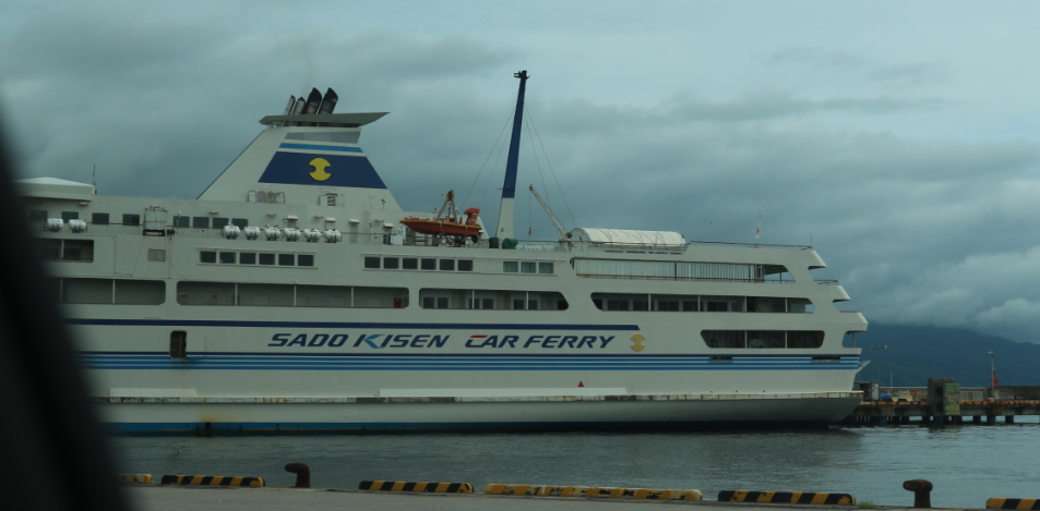 Getting off from car ferry.