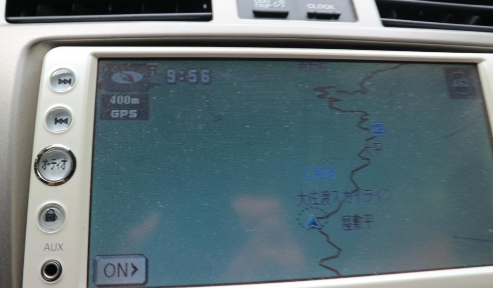 Skyline Route.