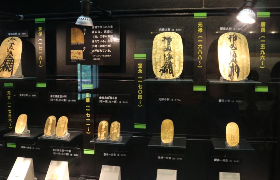 The golds inside the museum Sado island.