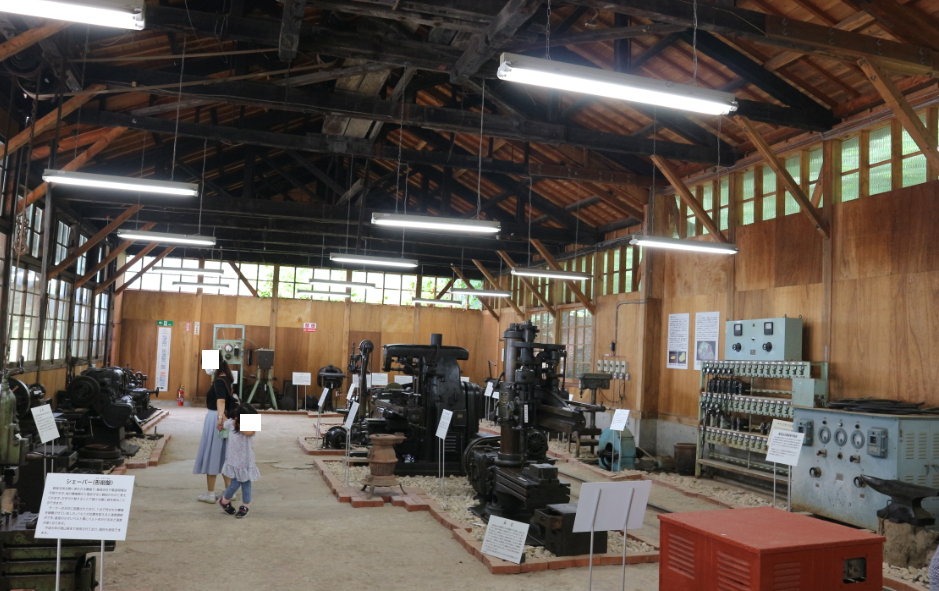 mining machinery at sado island
