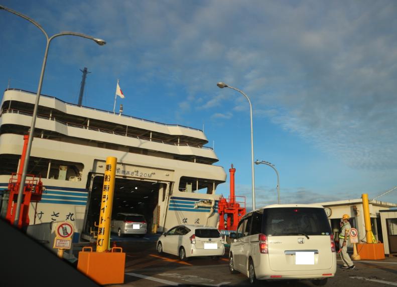 Trip to Sado Japan