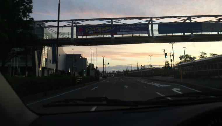 Going to Sado port Niigata.