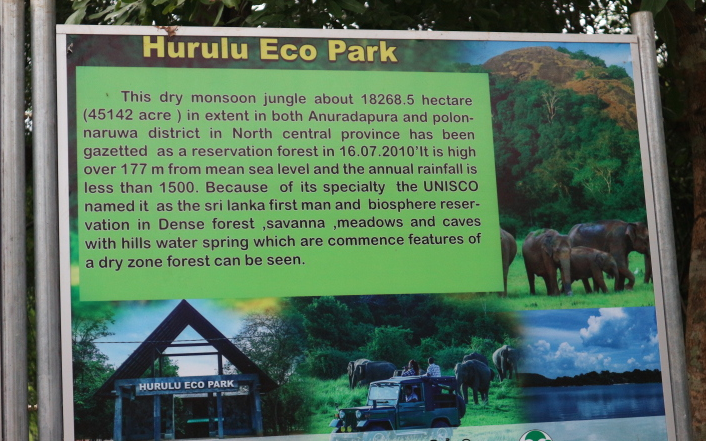 Visited Hurulu Eco Park.