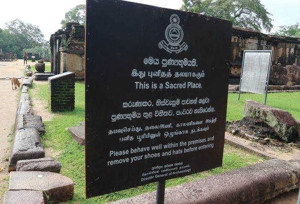 The signboard inside the Pollonaruwa.