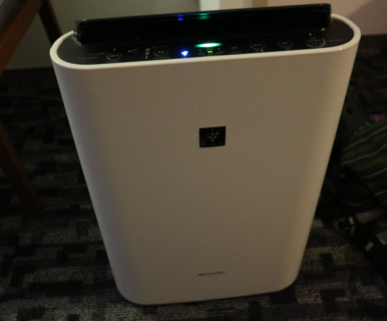 Air purifier from Grand hotel.