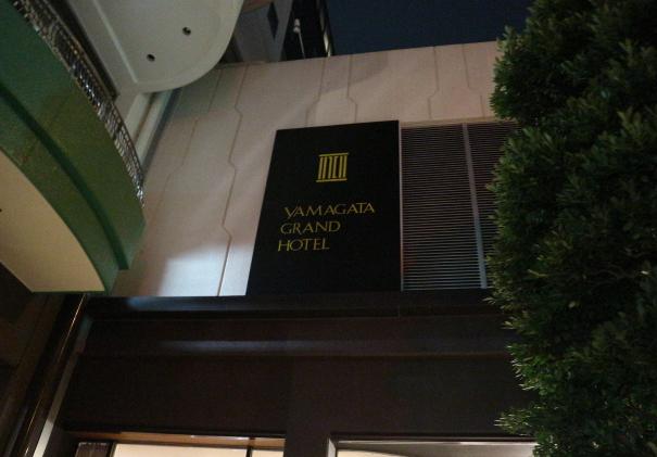 The Grand hotel Yamagata.
