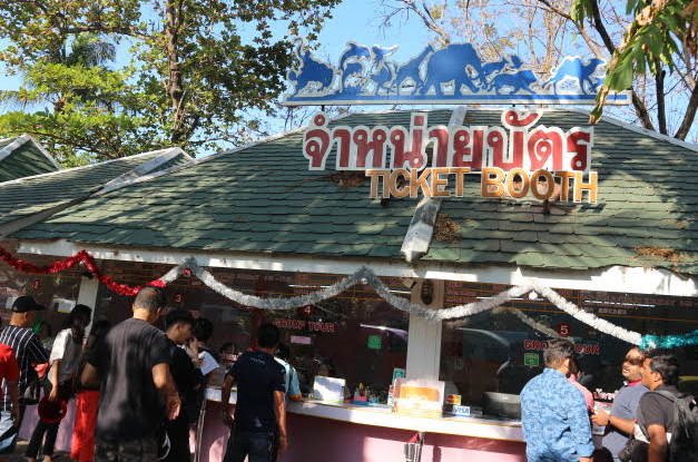 The ticket booth at Bangkok Safari.