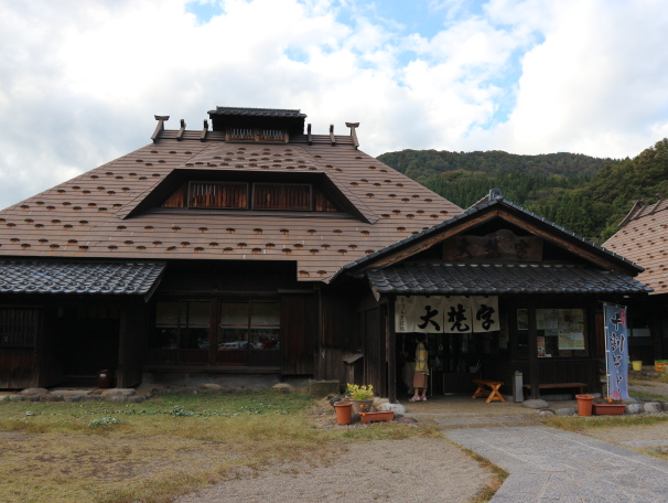 The authentic soba store at Yamagata.