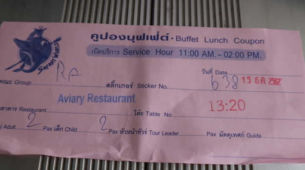 Out ticket coupon at Safari world Thailand.