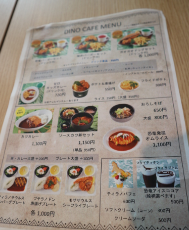 The menu from the dinosaur museum of fukai prefecture.