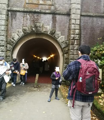 The Tunnel of Momiji dani Village.