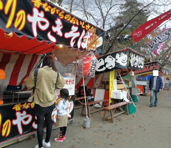 Street vendors outside the park.
