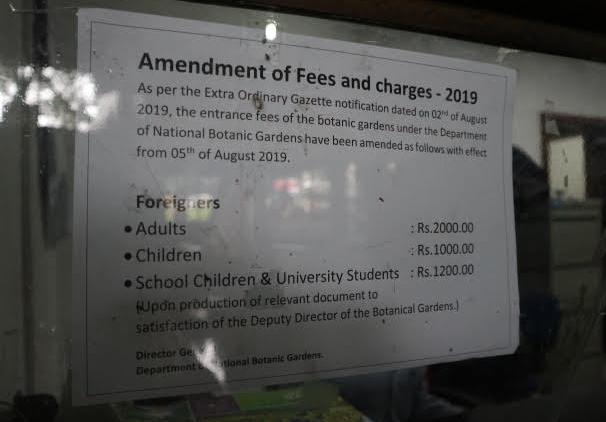 The entrance fee of Peradeniya Royal Botanic Garden.