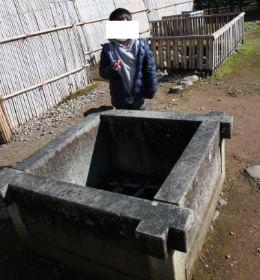 A water well used for the everyday lives of the citizen living at Ichigo Dani Ruins.
