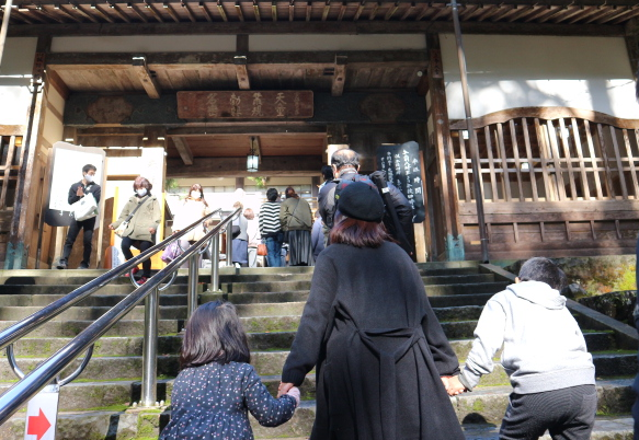 The entrance of Eihei-Ji Temple.